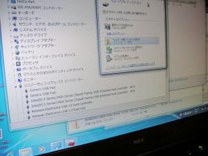 20140529_PC-LL750AS1Y_03
