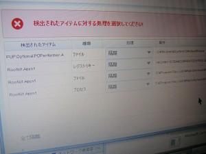 20140604_VPCEB18FJ_10