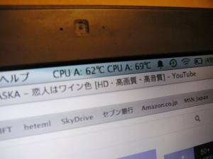 20140706_macbook_24