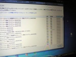 20140708_SL410_09