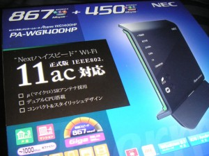 20140805_PCSupport_02
