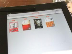 20140808_iPad_02