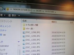 20141017_TOSHIBA-32GBSD_03
