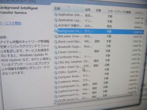 20141018_virus_01