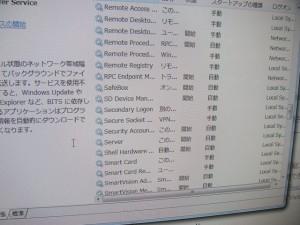 20141018_virus_02
