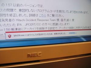 20141018_virus_05