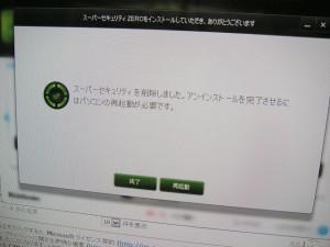 20141018_virus_10