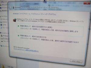 20141018_virus_11