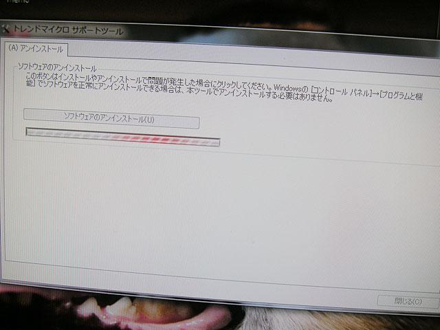 20141022_YouTube_02