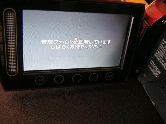 20141030_GZ-MG760-R_02