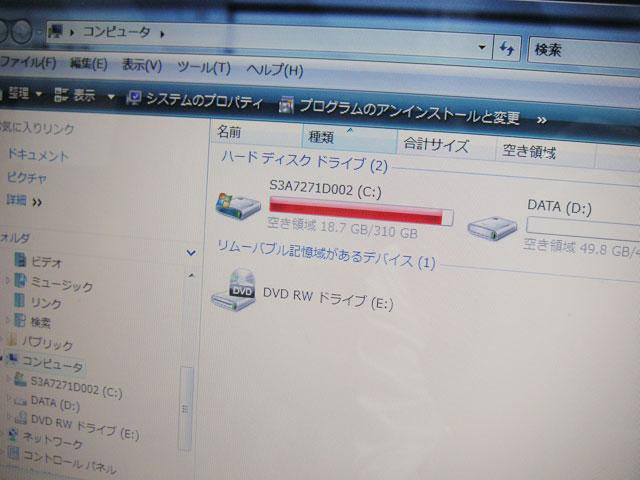 20141112_PATX66JLPS3_02