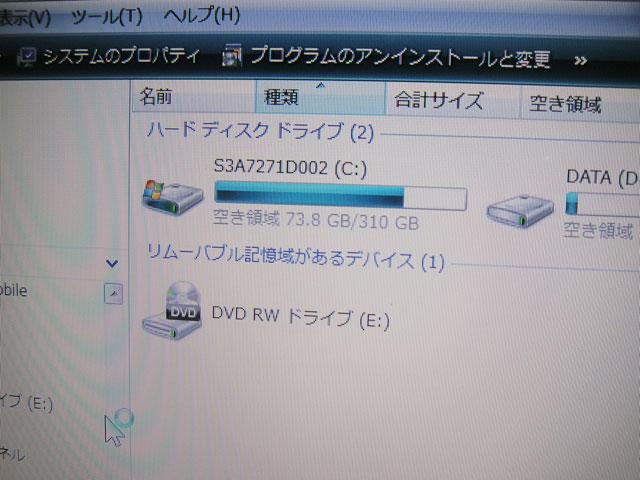 20141112_PATX66JLPS3_07