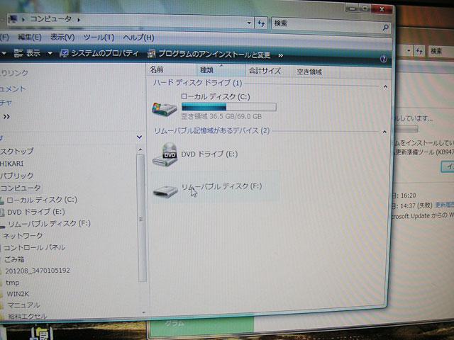 20141124_pc-maintenance_03