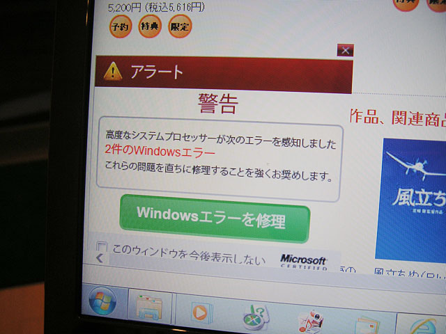20141202_virus_04
