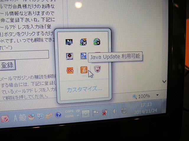 20141202_virus_05