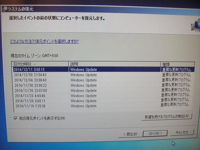 20141213_appliedBTO_12