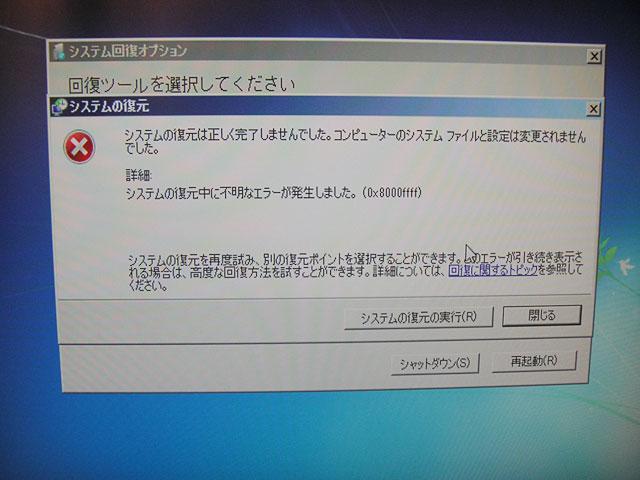 20141213_appliedBTO_13