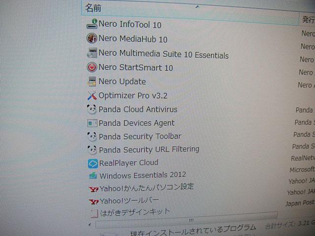 20141213_appliedBTO_17