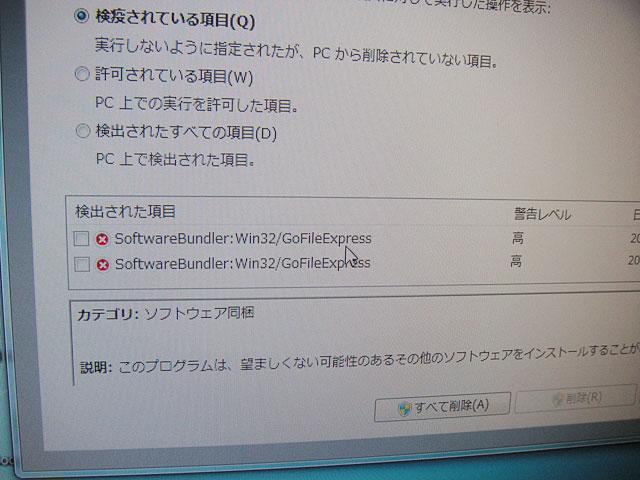 20141213_appliedBTO_18