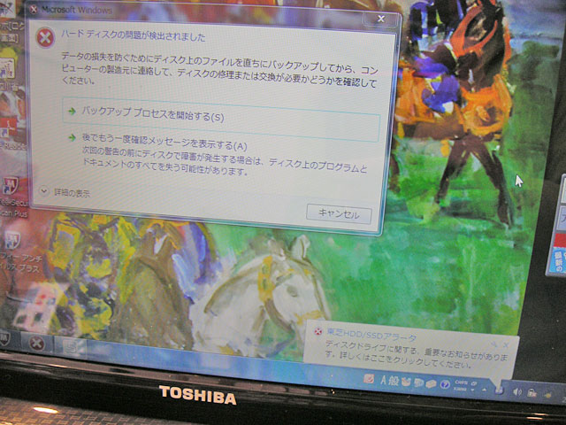 20141222_PT35036ARFCS_02
