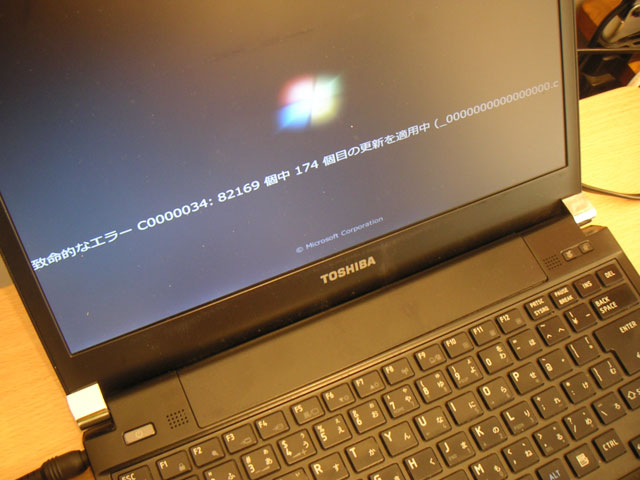 20150116_WindowsUpdate_01
