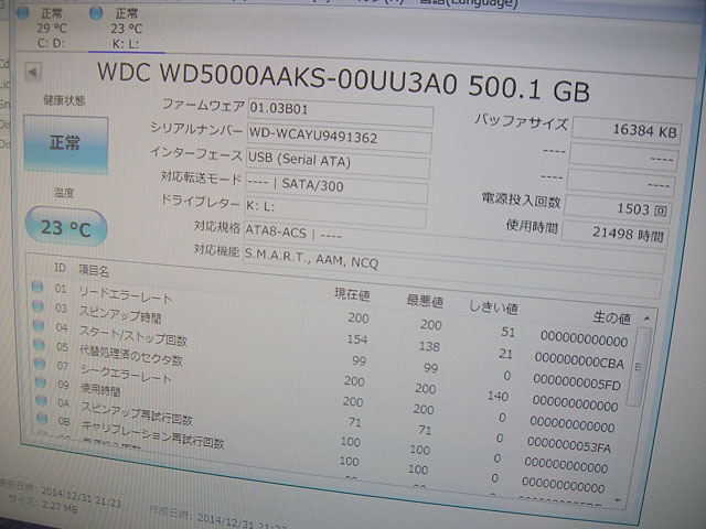 20150203_EGPI550DR50P_03