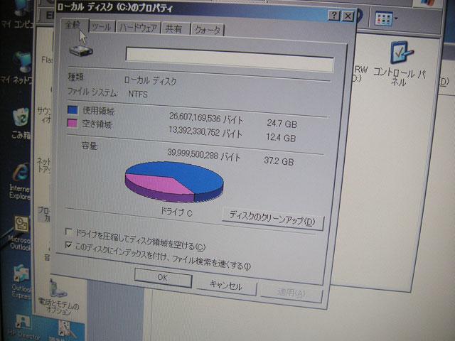 20150210_compaq_nx9005_05