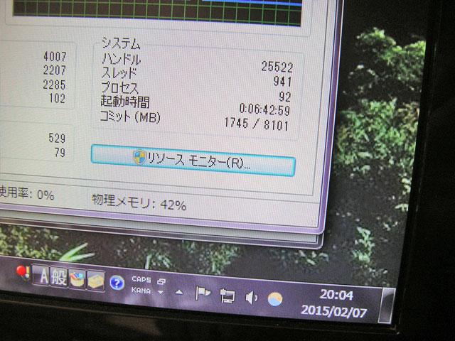 20150222_FMVD50DN7_03
