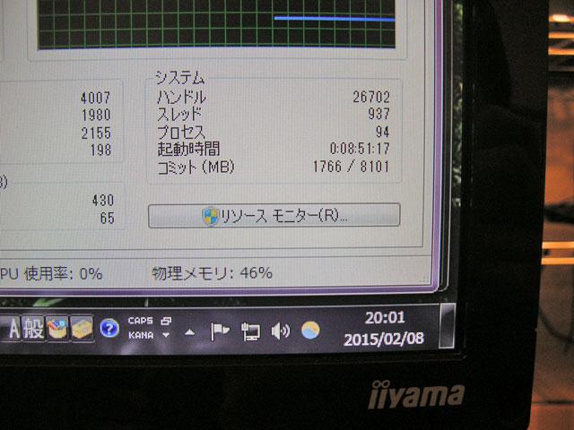 20150222_FMVD50DN7_04