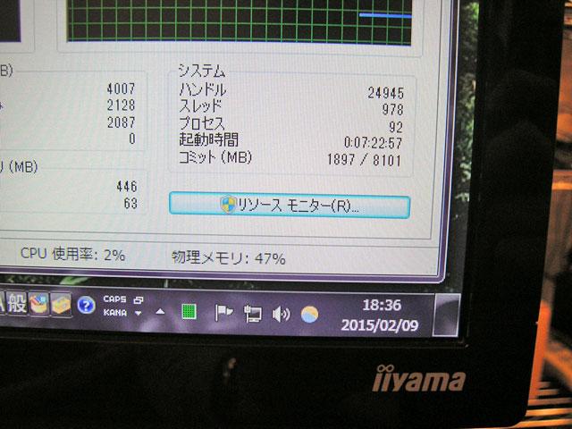 20150222_FMVD50DN7_05