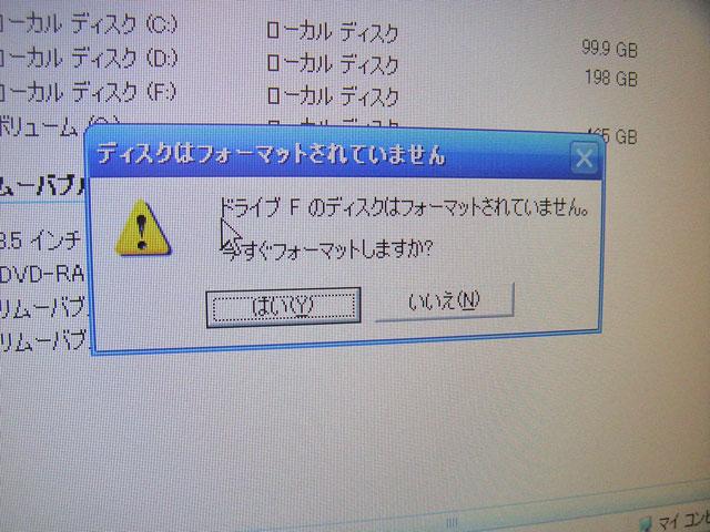 20150226_HDPC-U320_02