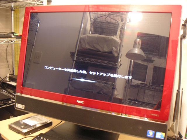 20150310_PC-VW770BS6R_03