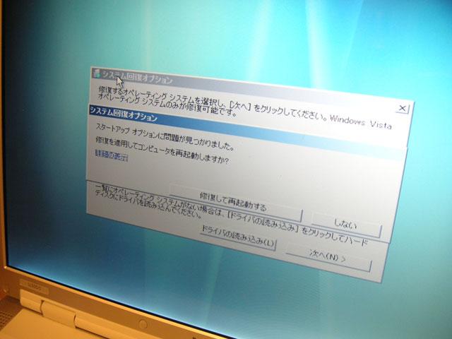 20150331_PC-LL550JG3E_03