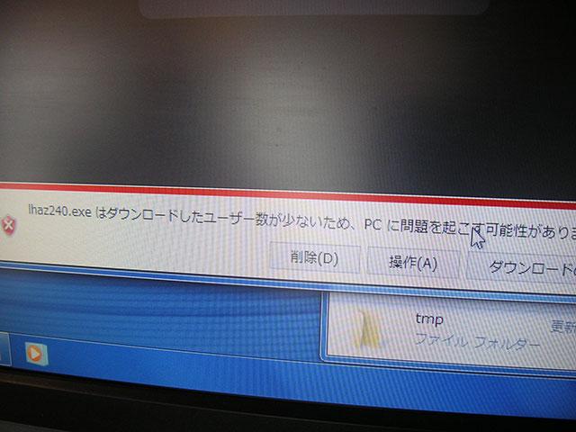 20150410_LAN-W300NU2_02