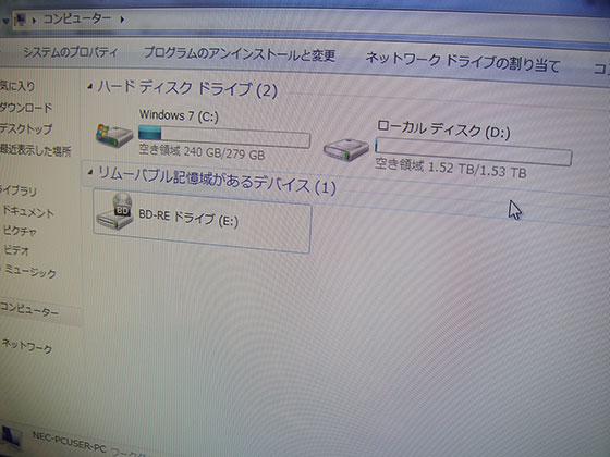 20150501_PC-VN770ES6R_04