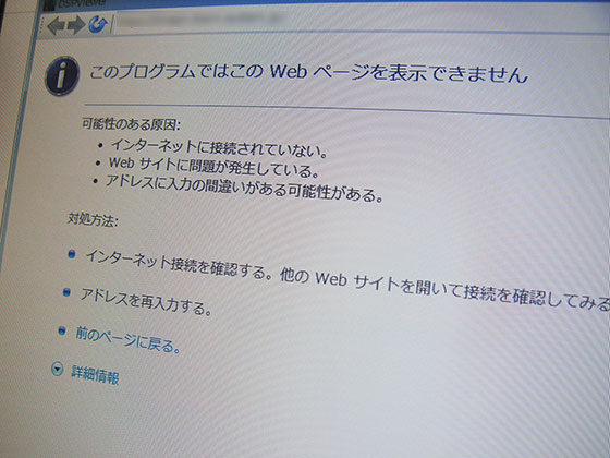 20150518_VGC-JS50B_03
