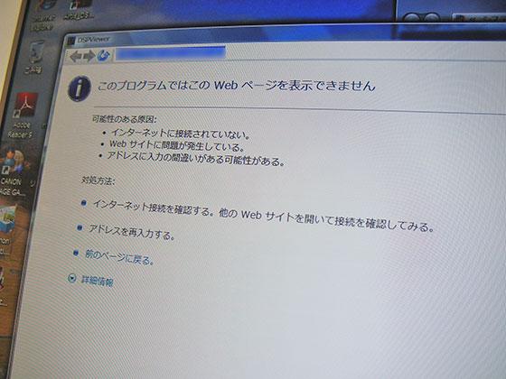 20150518_VGC-JS50B_08
