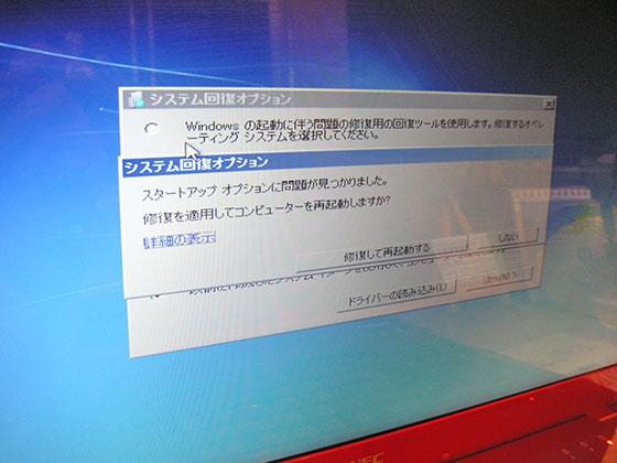 20150621_PC-LS550BS6R_05