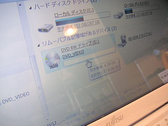 20150714_FMVS54DWG_06