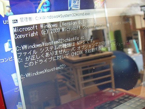 20150719_PC-LL550WG3ER_01