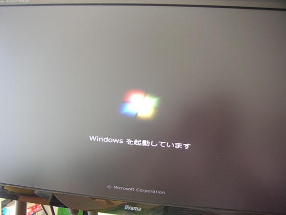 20150801_FMV-D5270_02