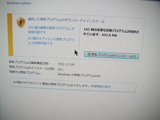 20150801_FMV-D5270_08