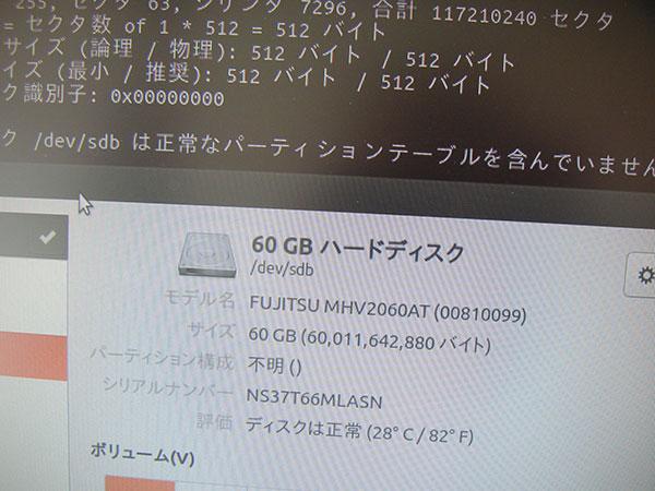 20150814_iBookG4_14
