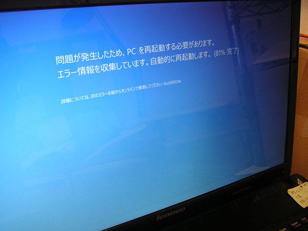 20150916_LenovoG570_06
