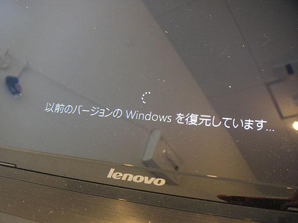 20150916_LenovoG570_13