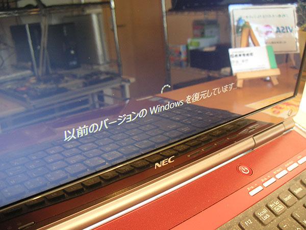 20151021_PC-LL750FS6R_02