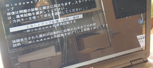 20151028_PAEX33JLP_02