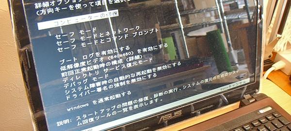 20151101_K53E-SX2410_02