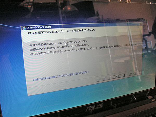 20151101_K53E-SX2410_06