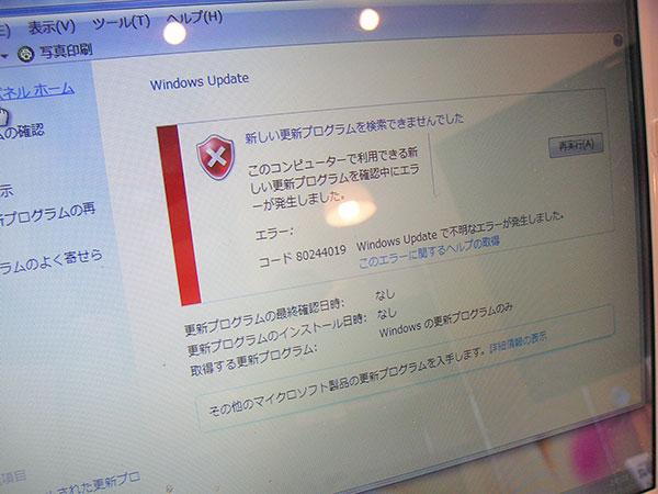 20151107_FMVNFG40WJ_08
